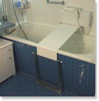 Badehilfen und Badeliften